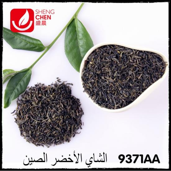 Strong fragrance and lasting durability Chinese 9371AA Green Tea Chunmee.​