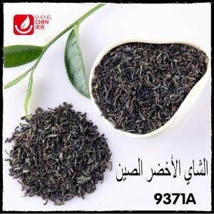 Strong fragrance and lasting Chinese  Green Tea Chunmee 9371A
